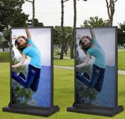70寸立地高清高亮户外大型广告机