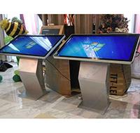艺恒鑫房产55寸苹果查询机