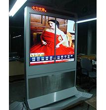 左右双屏广告机