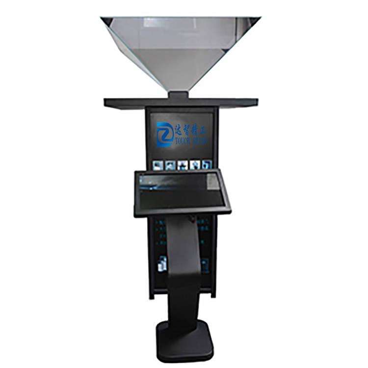 3D全息展示柜定制