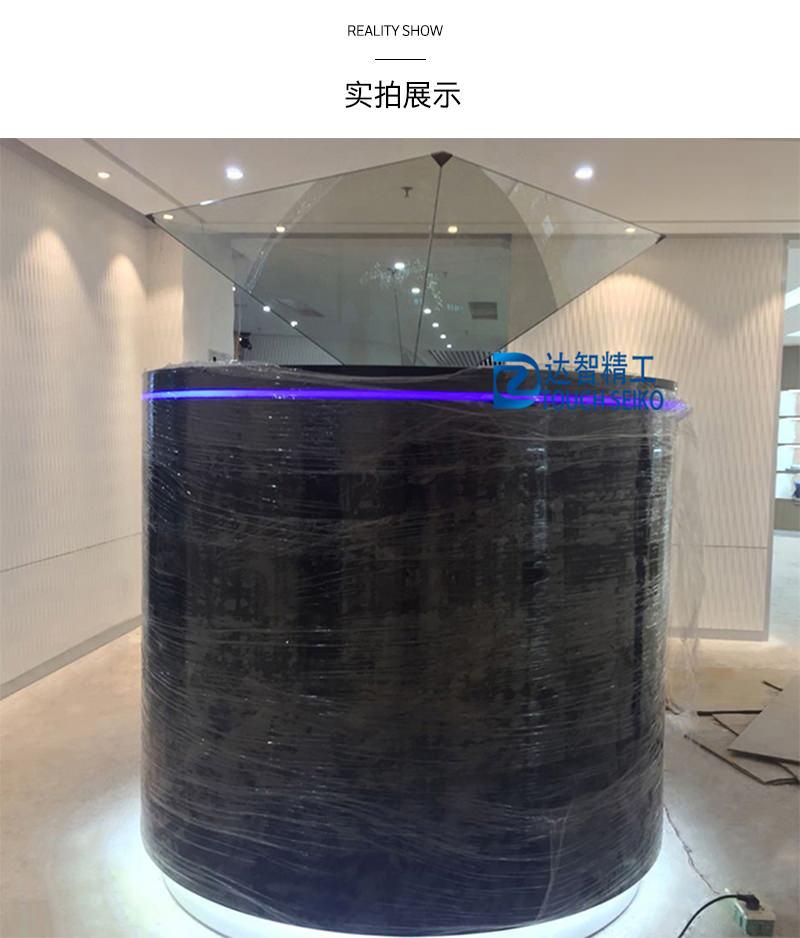 360圆筒全息展示柜