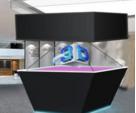 定制3D全息投影展示柜