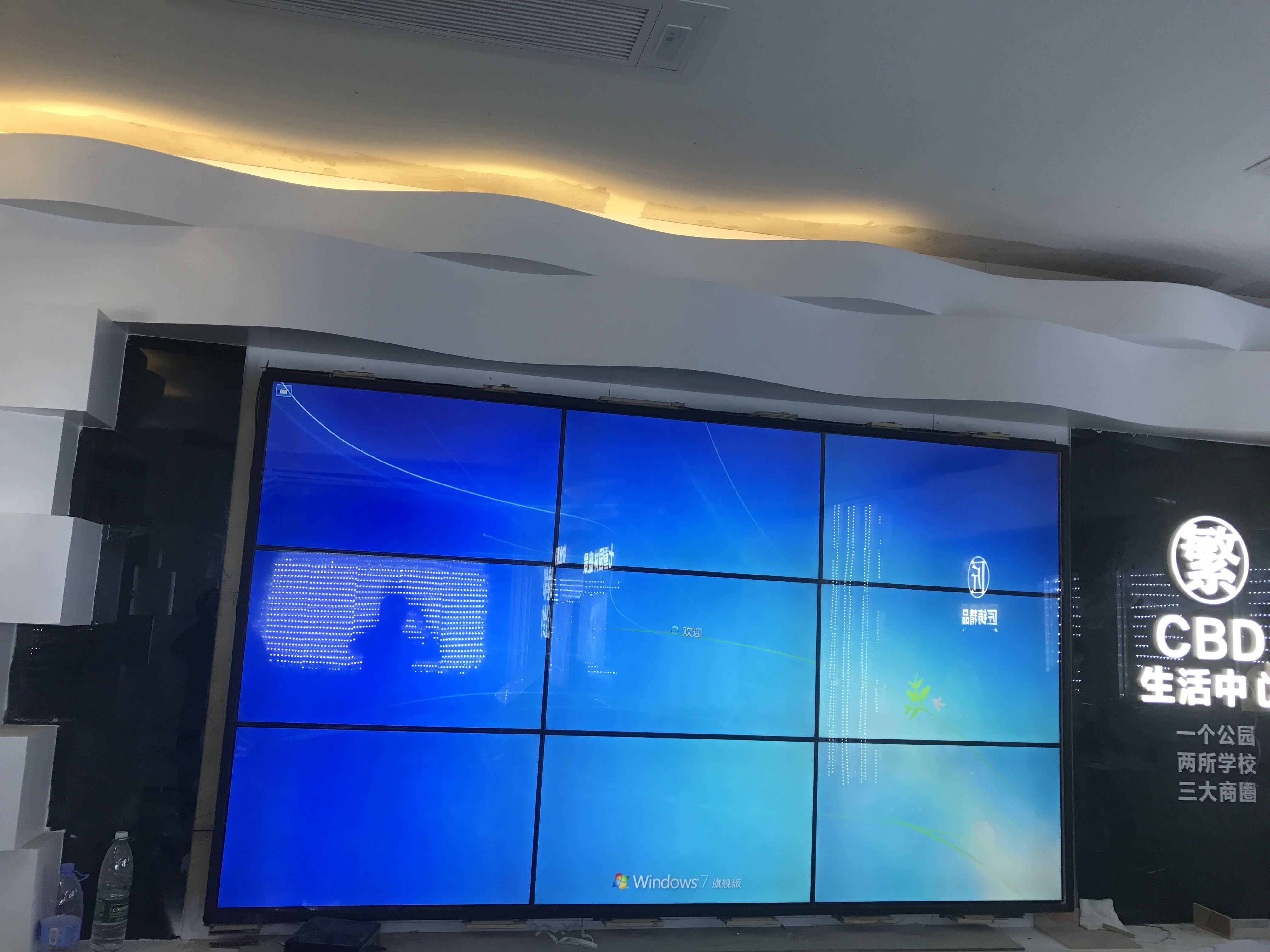 大屏幕触摸拼接墙