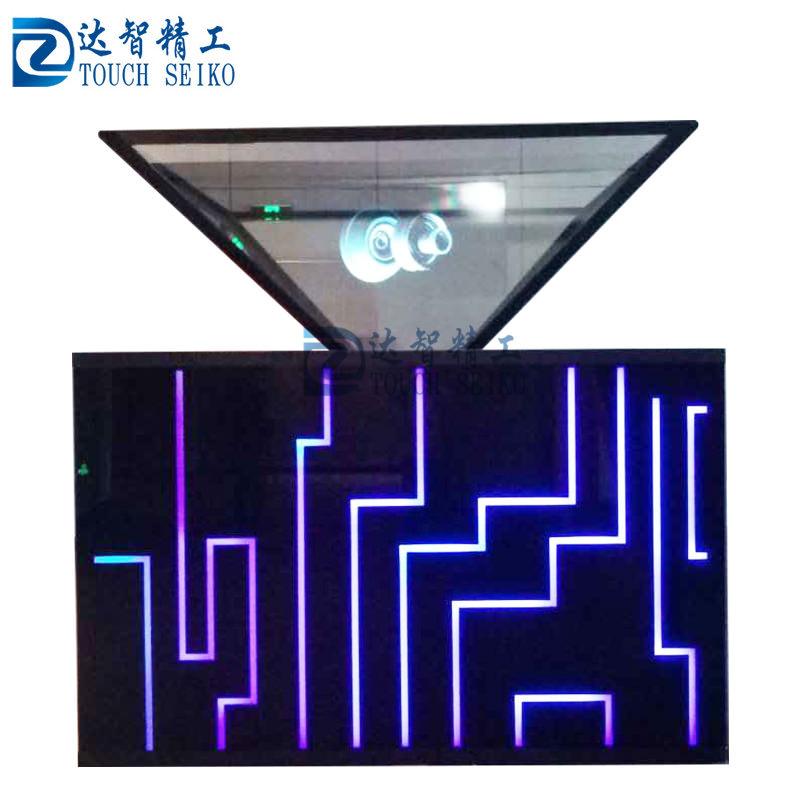 360度全息展柜2.4m